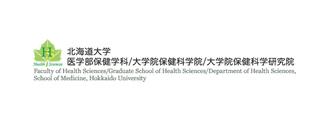 北海道大学医学部保健学科へのリンク