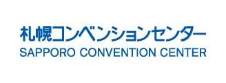 札幌コンベンションセンターへのリンク